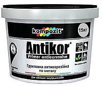 Грунт акриловый KOMPOZIT ANTIKOR антикоррозионный светло-серый 15кг