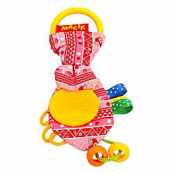 Мягкая игрушка-подвеска Рыбка розовая, Macik (МС 030601-04)