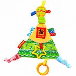 Мягкая игрушка-подвеска Треугольник с колечками, Macik (МС 030602-01)