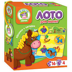 Дитяче лото Ферма (укр), Vladi Toys (VT2100-03)