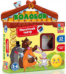 Детский магнитный театр Колобок (укр), Vladi Toys (VT3206-26)