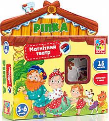 Магнитный театр Репка (укр), Vladi Toys (VT3206-24)