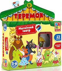 Детский магнитный театр Теремок (укр), Vladi Toys (VT3206-25)