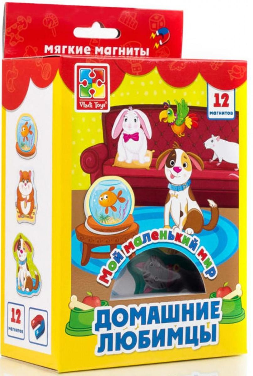 Домашние любимцы Мягкие магниты, Vladi Toys (VT3106-05)