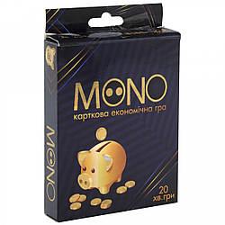 Дорожная карточная игра Монополия Mono (укр), Strateg (30569)