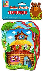 Мягкие пазлы для малышей Теремок, Vladi Toys (VT1106-64)