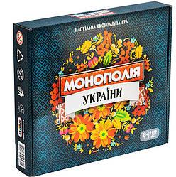 Економічна гра Монополія України (укр), Strateg (7008)