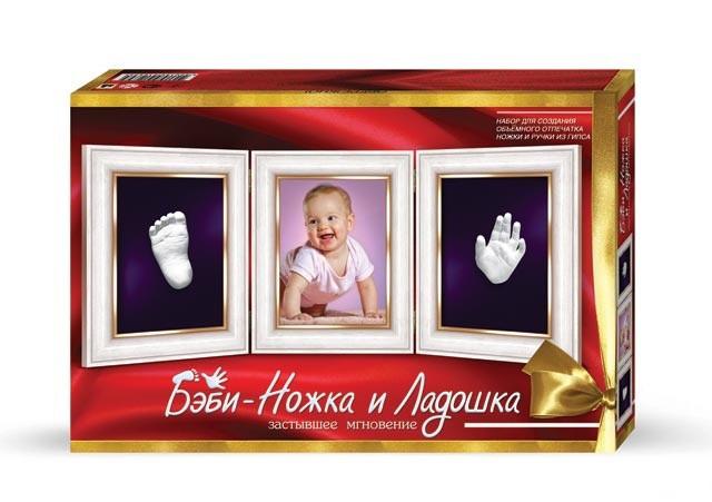 Набір для виготовлення зліпків дитячих ручок і ніжок, Danko Toys (БНЛ-01)