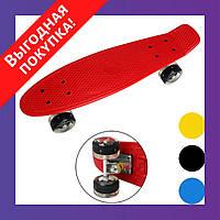 Детский Скейт-Борд (Пенни Борд) BT-YSB-0057 пластиковый / Лонгборд