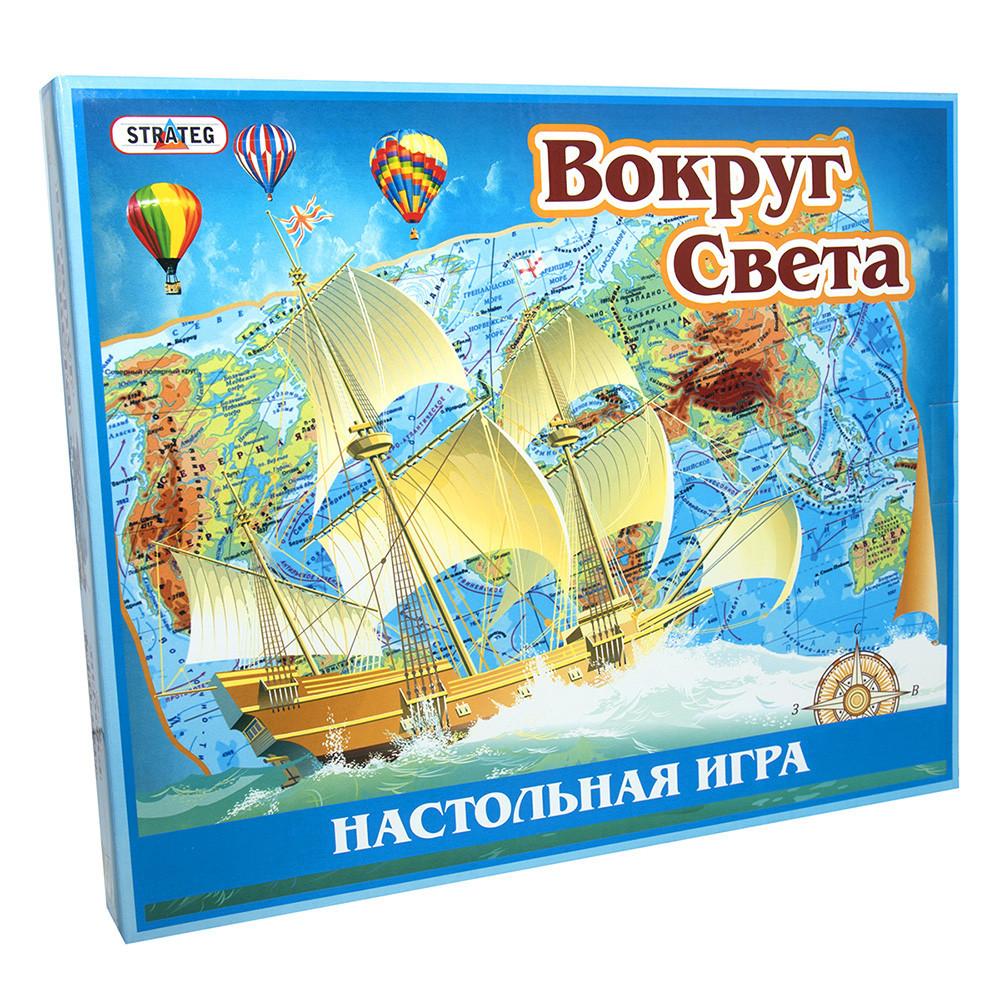 Игра бродилка с заданиями Вокруг света (рус), Strateg (723)