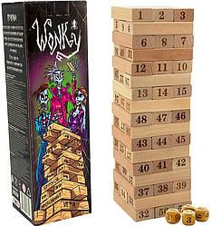 Игра Дженга с цифрами Wonky (рус), Strateg (30358)