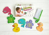 Набор мини-ковриков для купания в ванной 6 шт с сумочкой для хранения, KinderenOK (060917)