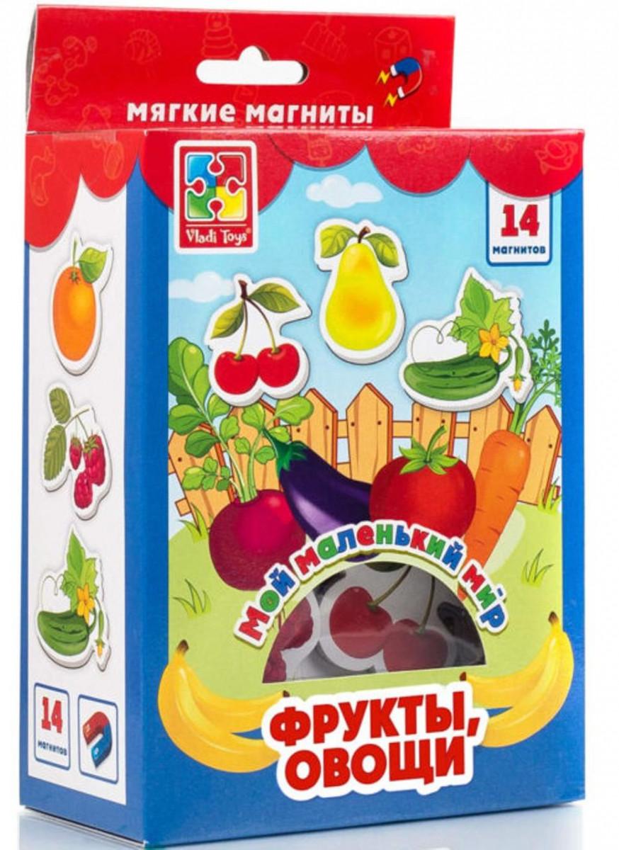 Набор мягких магнитов Фрукты овощи (рус), Vladi Toys (VT3106-03)