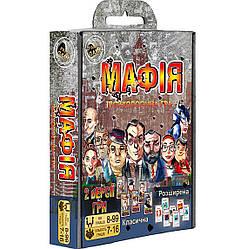 Игра Мафия 2 версии игры (укр),Strateg (00314)