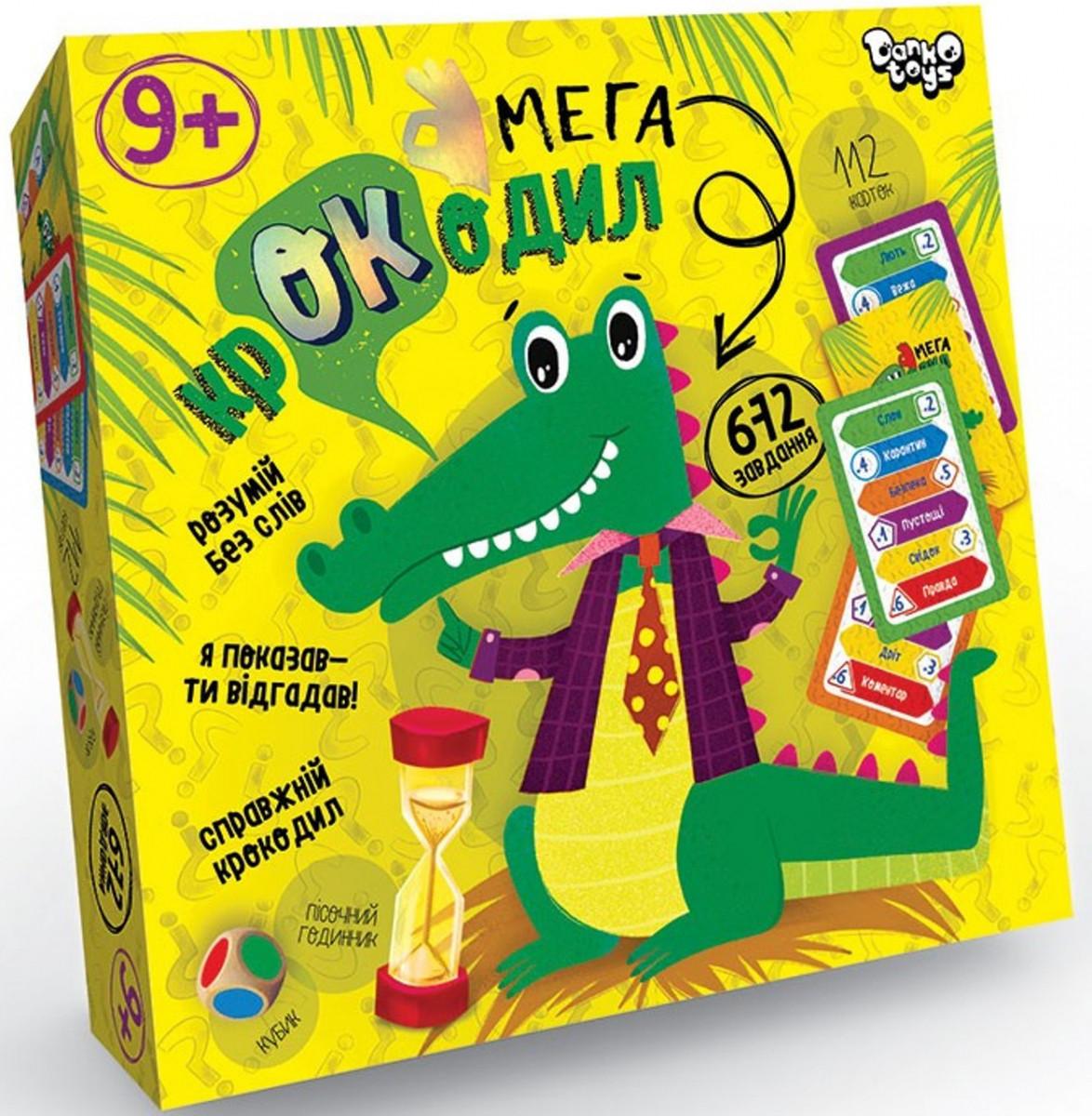 Игра Мега Крокодил (укр), Danko Toys (CROC-03-01U)