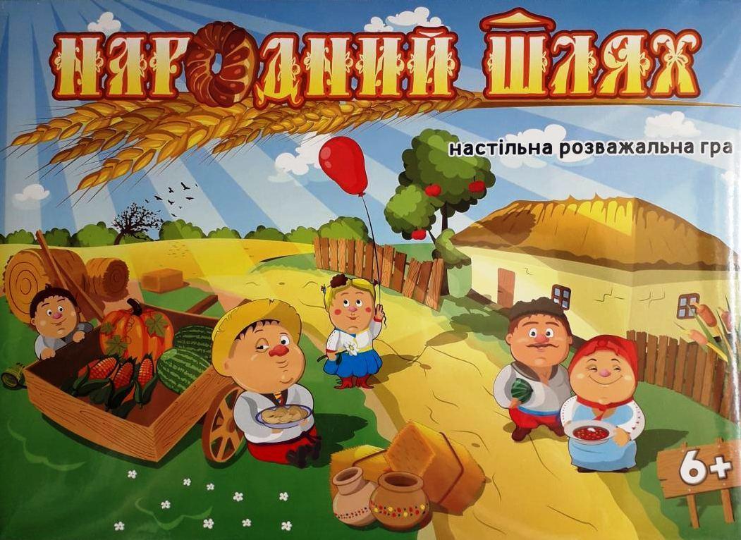 Настільна гра бродилка Народний шлях (укр), Strateg (40016)