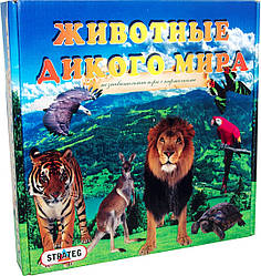 Игра с карточками Животные дикого мира (рус), Strateg (686)