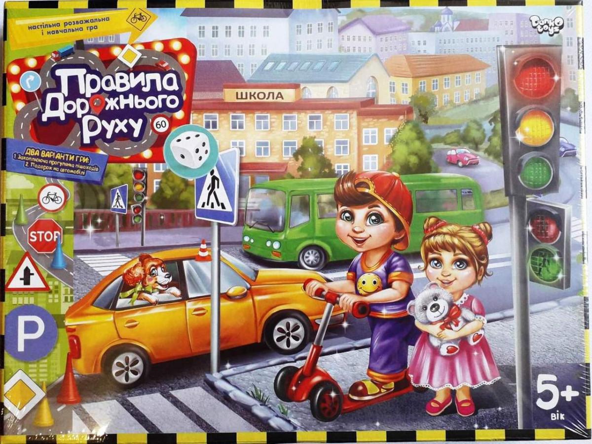 Настольная игра Правила дорожного движения (укр), Danko Toys (G-PDD-02U)