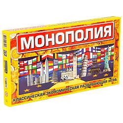 Настольная игра Монополия (рус), Strateg (693)
