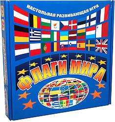 Обучающая настольная детская игра карточки Флаги мира (рус), Strateg (709)