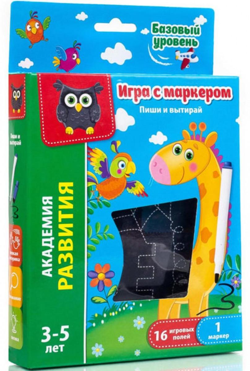 Игра с маркером Пиши и вытирай Жираф Базовый уровень (рус), Vladi Toys (VT5010-01)