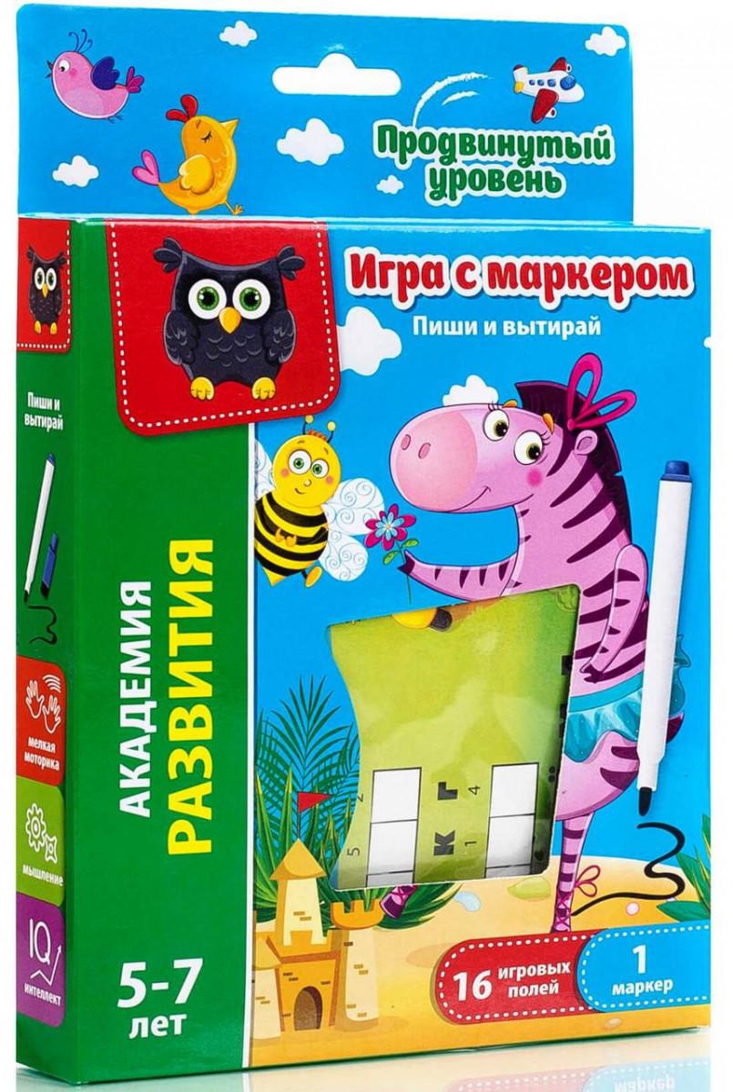 Игра с маркером Пиши и вытирай Зебра. Продвинутый уровень (рус), Vladi Toys (VT5010-02)
