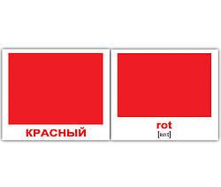 Немецкие карточки Домана Цвета Farben, Вундеркинд с пеленок (КД-94019)