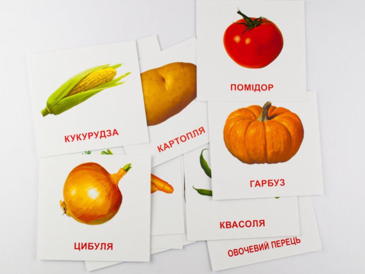 Овочі українсько-англійські міні-картки, Зірка (65798) 11 х 11 см, 16 штук