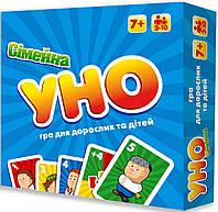 Игра Уно семейная, Strateg (30606)