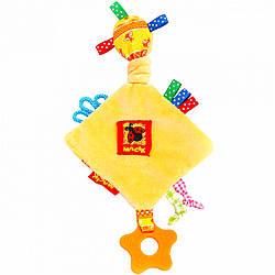 Игрушка подвеска с прорезывателем Ромб, Macik (МС 030601-02)