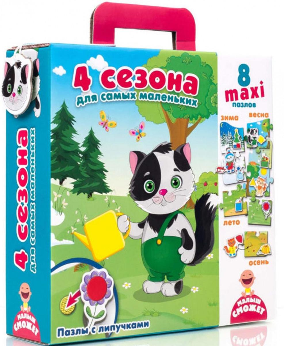 Пазлы с липучками для самых маленьких Времена года 4 сезона (рус), Vladi Toys (VT2907-02)