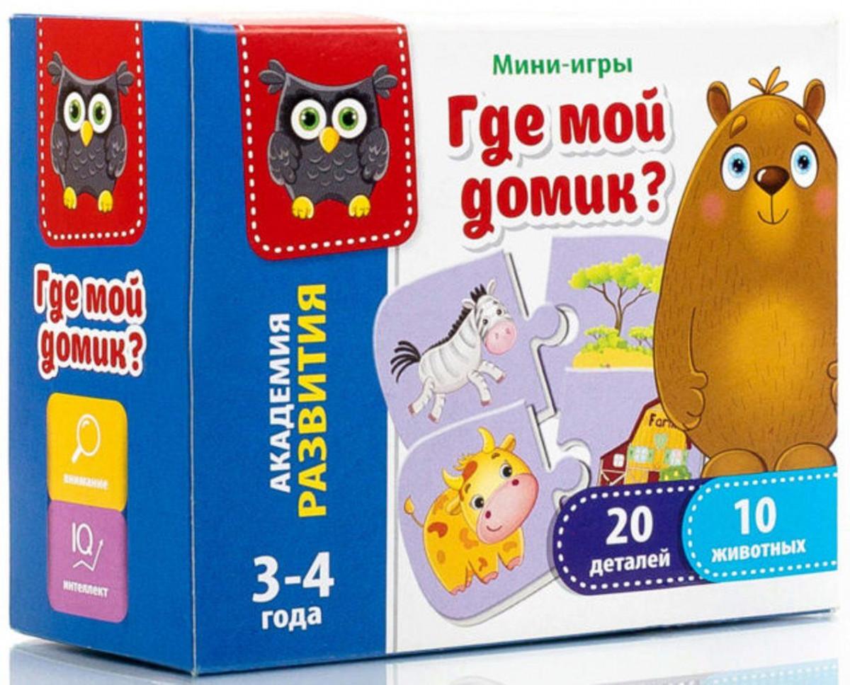 Перші пазли-парочки для малюків Де мій будиночок (рос), Vladi Toys (VT5111-03)