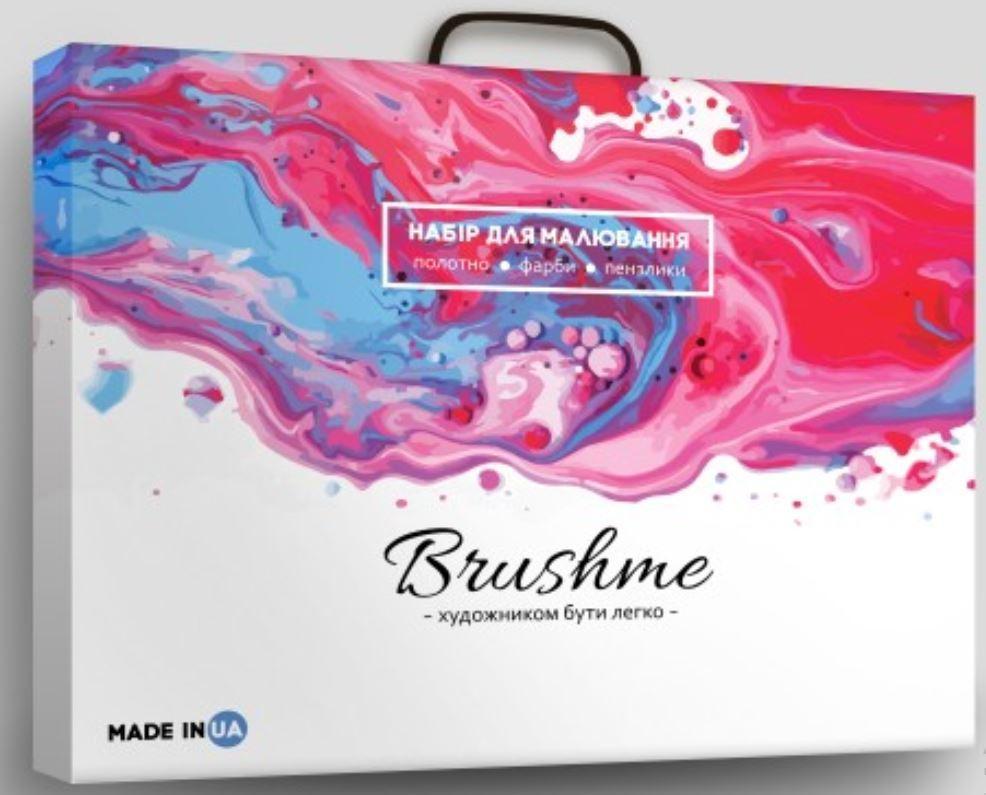 Подарункова Коробка для картини за номерами 40 х 50 см, BrushMe (В111)