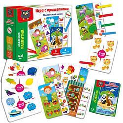 Игра с прищепками Маленький логик (рус), Vladi Toys (VT5303-03)