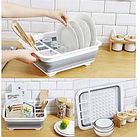 Сушилка  для посуды Collapsible Drying  складная портативная