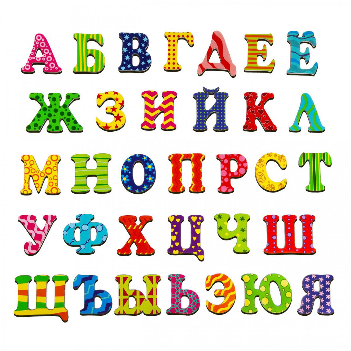 Русская магнитная деревянная азбука, 33 буквы, дерево