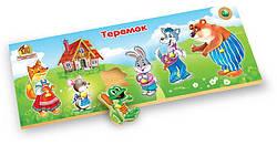 Детская развивающая деревянная игрушка рамка вкладыш Монтессори Сказка Теремок (укр), Вундеркинд (РВ-039)