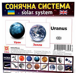 Карточки Солнечная система (укр/англ) 16 штук 11х11 см , Зірка (101832)