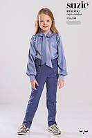 Красивые брюки синяя дымка р.122