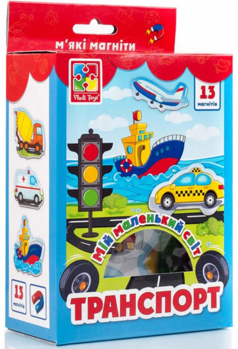 Транспорт Мякі магніти (укр), Vladi Toys (VT3106-12)