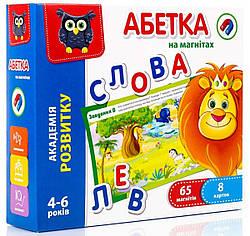 Украинская азбука на магнитах (укр), Vladi Toys (VT5411-03)