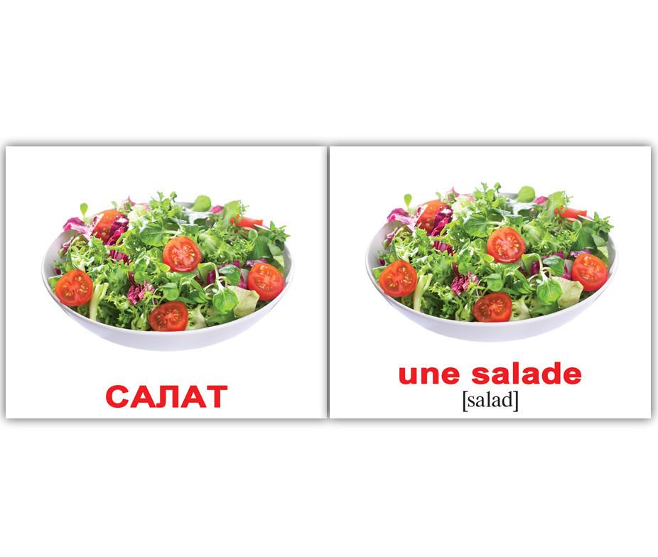 Французские карточки Домана Еда La nourriture, Вундеркинд с пеленок (КД-94156)