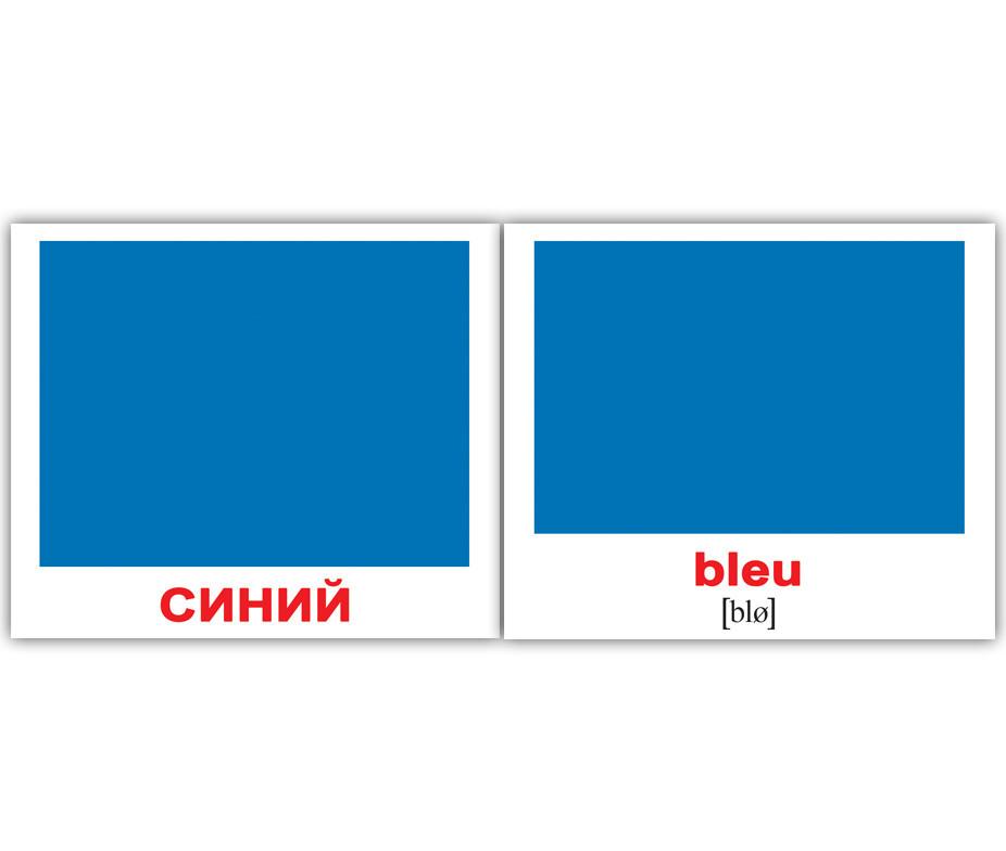 Французские карточки Домана Цвета Les couleurs, Вундеркинд с пеленок (КД-94057)