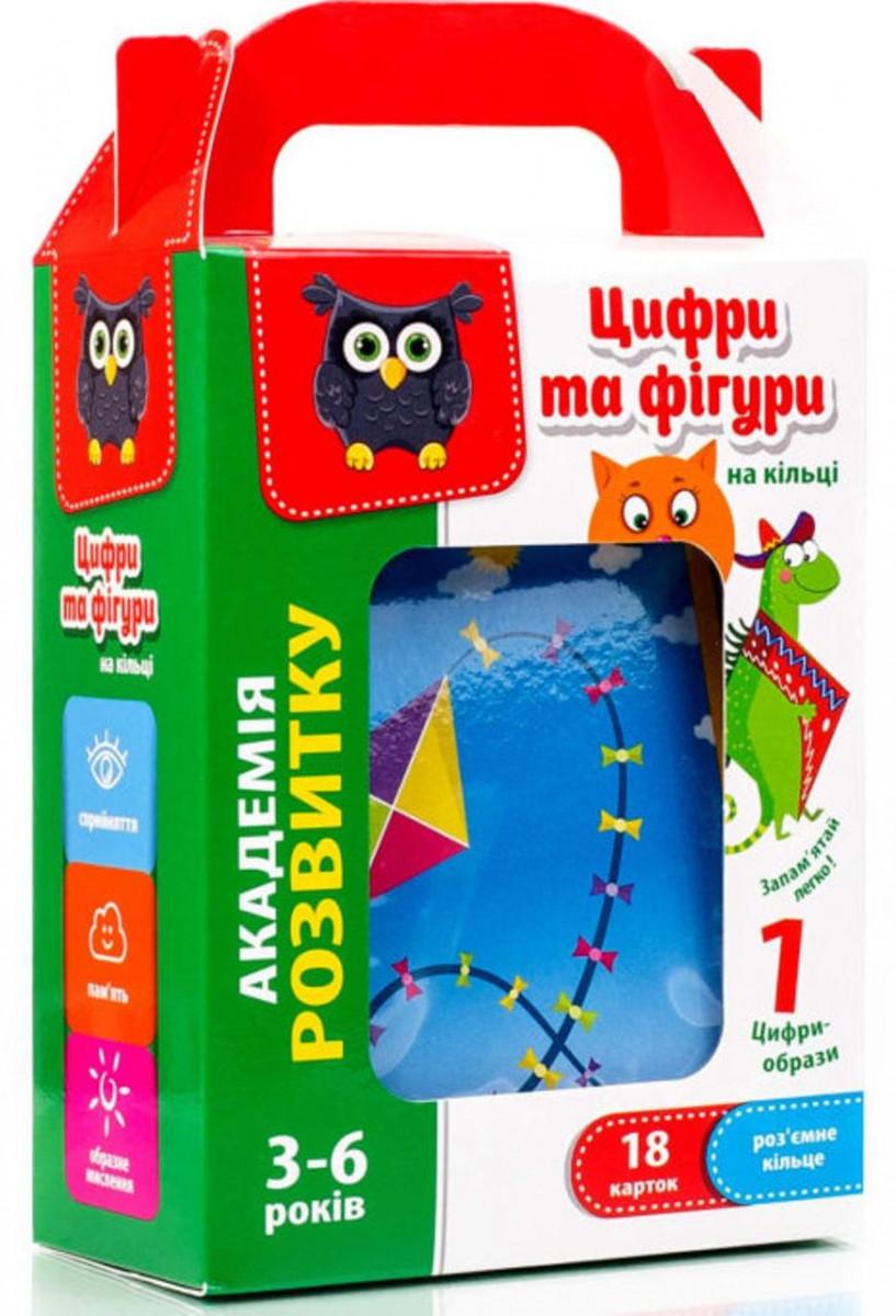 Цифры и фигуры развивающие карточки на кольце (укр), Vladi Toys (VT5000-06)