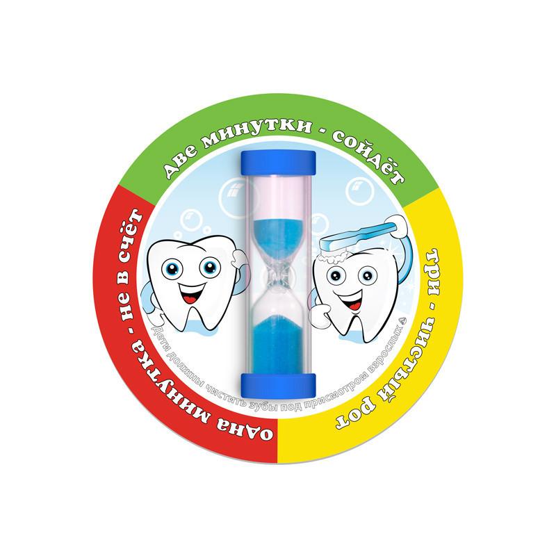 Часы песочные на присоске Чистим зубки три минутки голубые для чистки зубов, Стеклоприбор (300227)