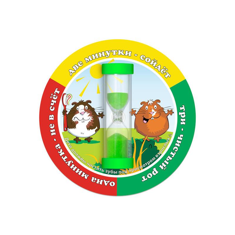 Часы песочные на присоске Чистим зубки три минутки салатовые для чистки зубов, Стеклоприбор (300227)