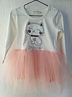 Детское нарядное платье  для девочки Breeze р. 104 кремовый/персиковый