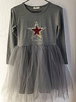Красивое платье на девочку серое ТМ Breeze р. 116