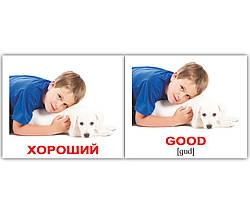 Карточки Домана Прилагательные Adjectives (англ/рус), Вундеркинд с пеленок (КД-65217)