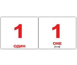 Карточки Домана Числа Numbers (англ/укр), Вундеркинд с пеленок (КД-65712)